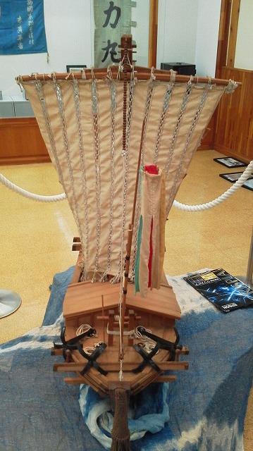 椀船(正面)
