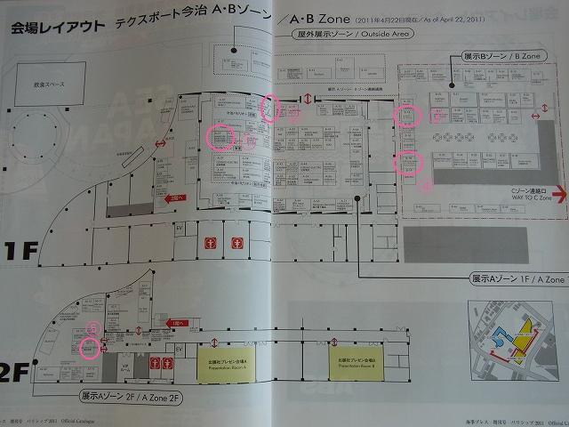 RIMG0197-1.jpg