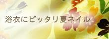 banner-art-season2001107.jpg