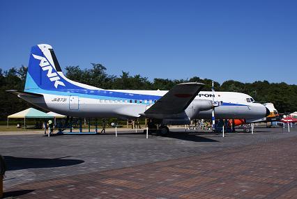 航空宇宙博物館0