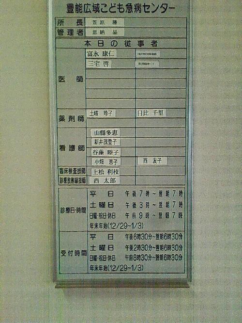 10gatu17niti医者1
