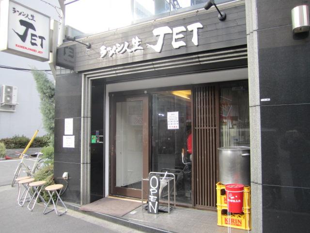 jet01.jpg