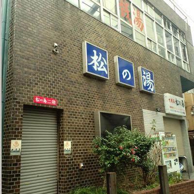 art-tengoku-1.jpg