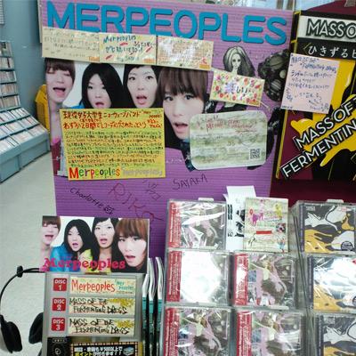 merpeoples-1.jpg