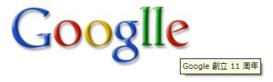 google_cap.png