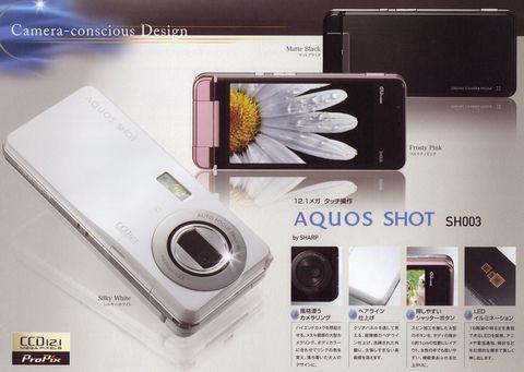sh003_au2.jpg