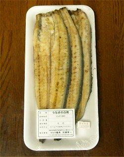 sirayaki_20101026104117.jpg