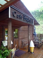 南阿蘇村のCafe Bagel 1(カフェベーグルワン)でベーグルサンドランチ♪