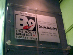 Do As Infinity LIVE TOUR 2010 ETERNAL FLAME ~One Night Stand!!~@熊本Be-9