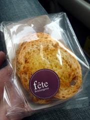 合志市にオープンしたBoulangerie fete du pain(ブーランジェリーフェテ)♪