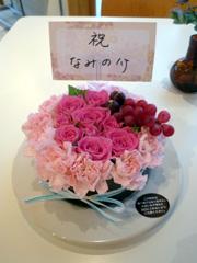 贈り物にいかが?花ゆきサンピアン店のフラワーケーキ☆
