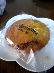 下通の松井さん家のお菓子で懐かしのマドレーヌ♪