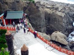 宮崎・日南の鵜戸神宮で運玉とおちちあめ♪
