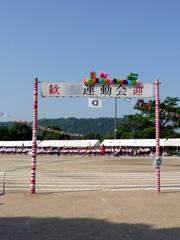 殿と姫の運動会2010。