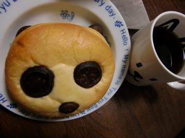 Cafe HIBIKI ミルクパンダ