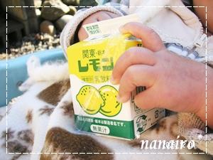 レモン牛乳♪