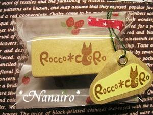 Roccoさんへ6