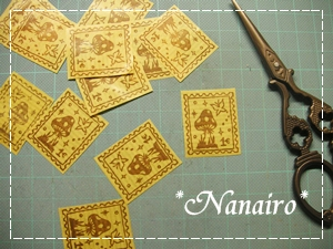 切手(きのこ)4