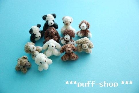 puff-shop12-2_20100701234356.jpg