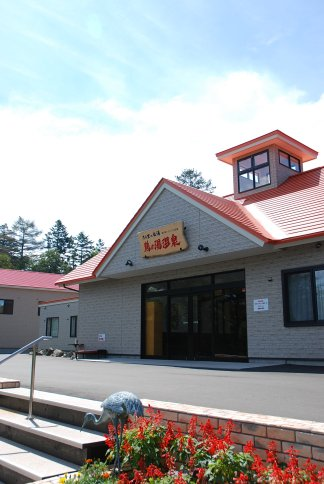 tsurunoyu13-31.jpg