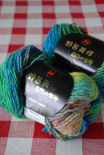 yarn13-1.jpg