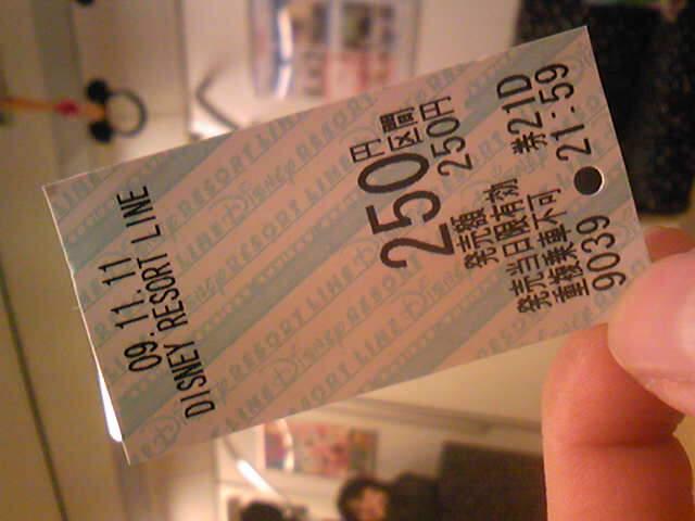 1257949114-SBSH0013.JPG