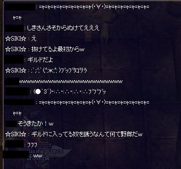 ヽd´ι`bノ Oh・・・