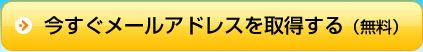 WS000000_20091111181218.jpg