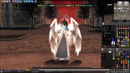 mabinogi_2009_09_27_001.jpg