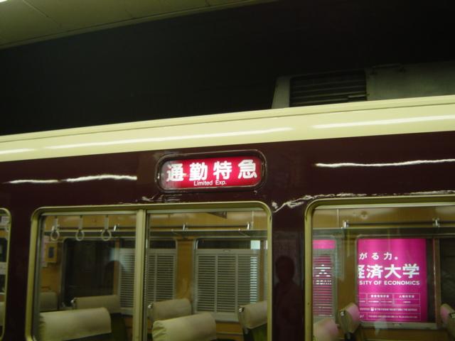 DSC05388.jpg