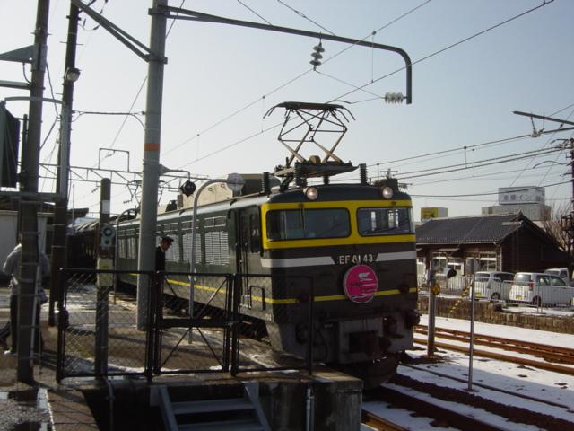 DSC05682.jpg