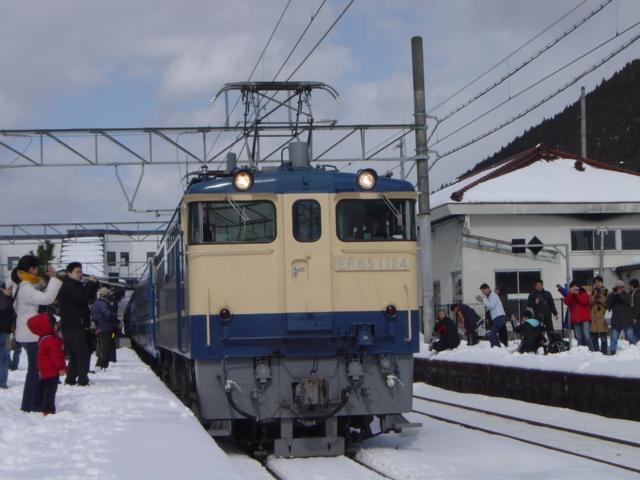 DSC05956.jpg