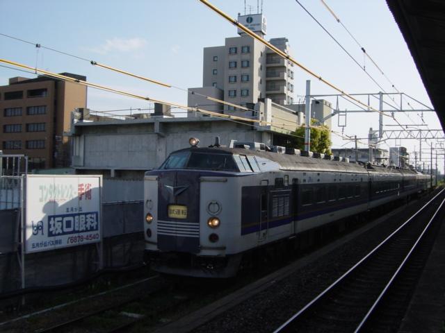 DSC06532.jpg