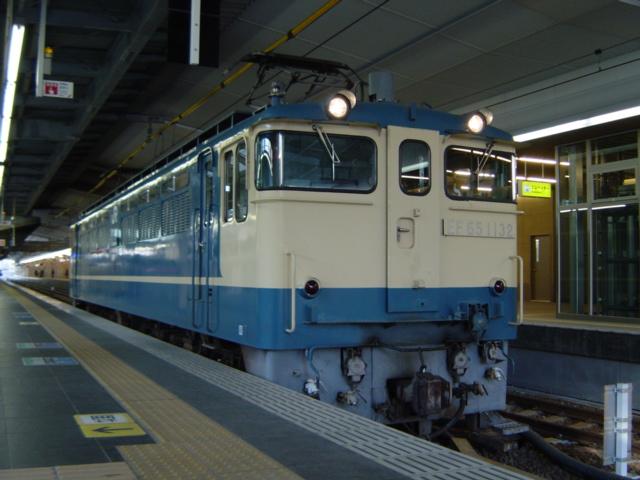 DSC06541.jpg