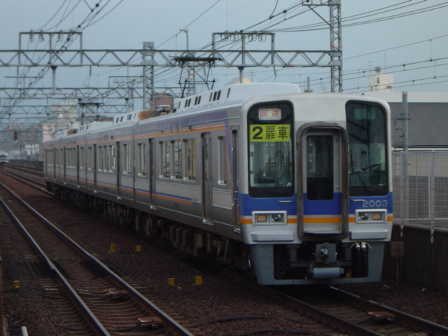DSC07349.jpg