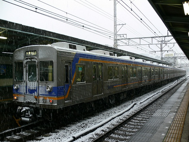 P1080072.jpg