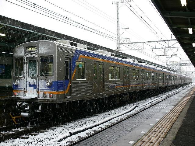 P1080086.jpg