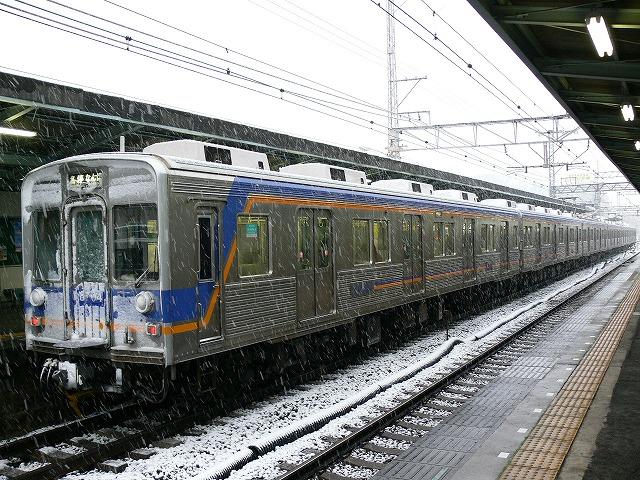 P1080098.jpg