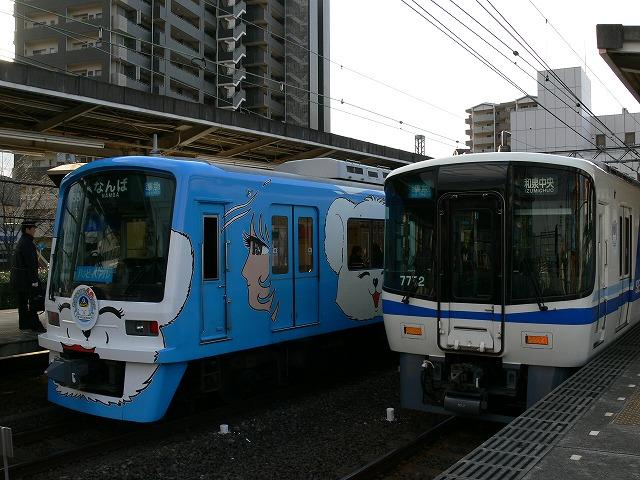 P1080214.jpg