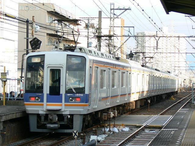 P1080236.jpg