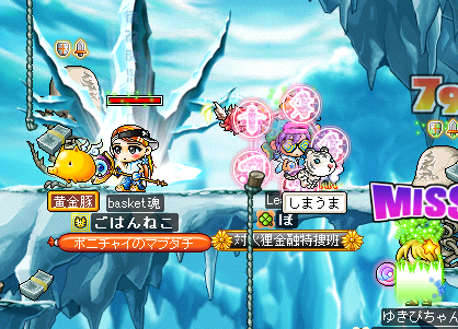 3人狩り!