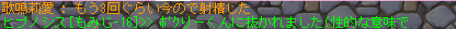 ひぷさん・・・