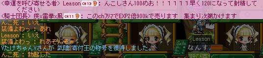 んこし100