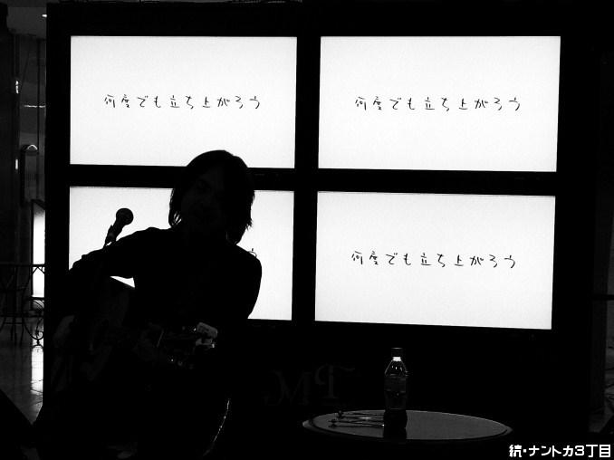 ave「福の歌」LIVE