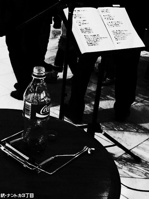 ステージドリンクはcoca-cola