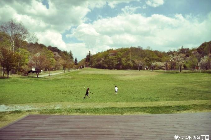 キョロロン村