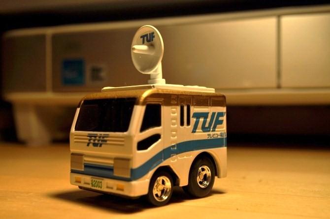 TUF中継車