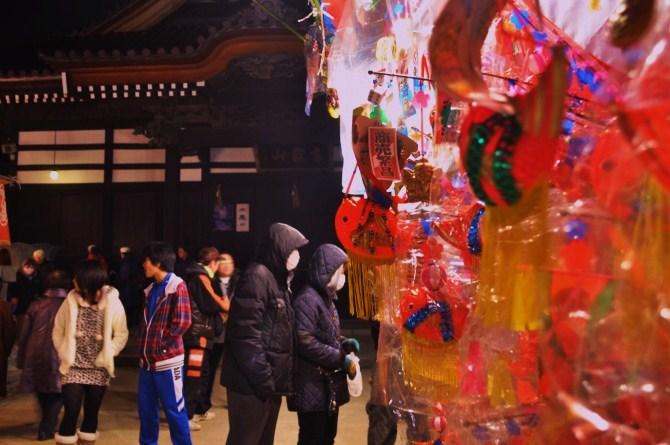 七日堂参り2010