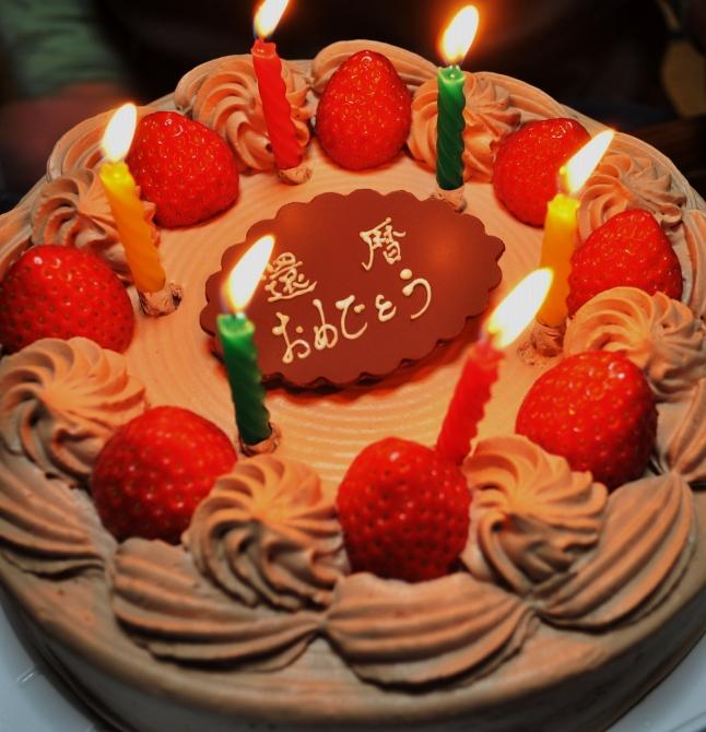還暦祝いケーキ@三万石