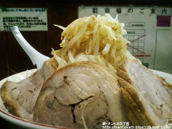 麺家大須賀@郡山